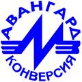 Логотип Авангард-конверсия